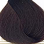 Wunderbar Permanente Colorations-Creme 60ml